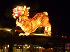 Mighty Lion, one of the four sacred animals of Vietnam