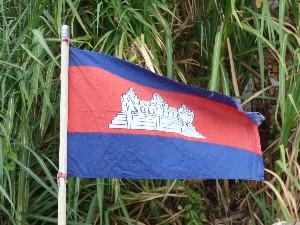 Wohoo Cambodia