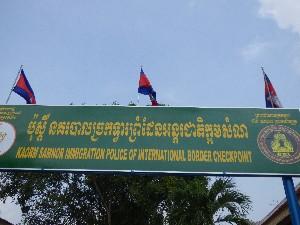 Khmer border control