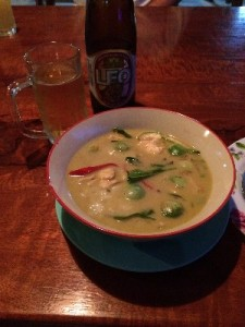 Green Curry (chicken)