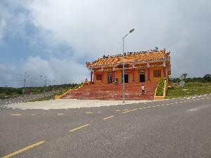 Chinese Pagoda.