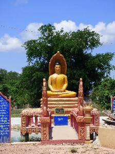 Temple by a school