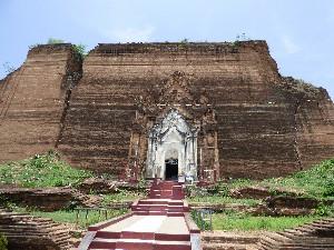Massive Pagoda!