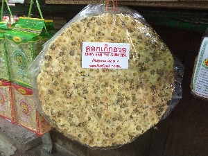 While wandering back from the bike hire to Pai place we came across Warorrot Market. This was Tea- chrysanthemum to be exact