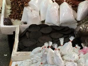 ....next to them were black glue disks.