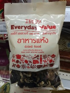 Though Tesco Lotus is usually crappier than 7-Eleven (which is everywhere here) the one in Prachaup wasn't too bad. Apart from this. I'm guessing this might be mushrooms? Dried food isn't really and accurate description Tesco.