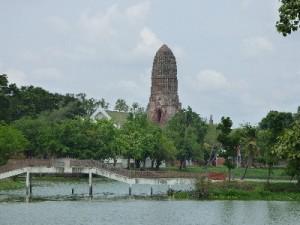 Bung Phra Ram Park