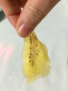 ..some savory banana crisps..