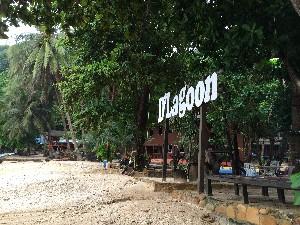 D'Lagoon beach!